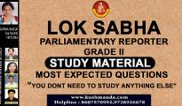 LOK-SABHA-REPORTER previous paper