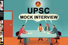 UPSC-MOCK-INTERVIEW-2020