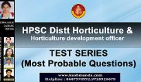 hpsc-horticulture-officer-p