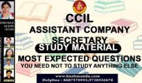 CCIL-ASSISTANT-COMPANY-SECR