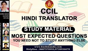 CCIL-HINDI-TRANSLATOR