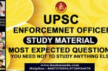 UPSC-ENFORCEMENT-OFFICER BOOK