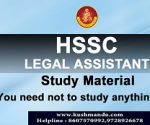 hssc-legal-assistant-syllab