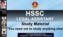 hssc-legal-assistant-syllab