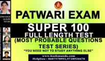 hssc-patwari-test-series 2020
