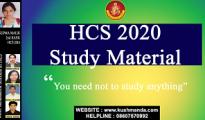 hcs-books