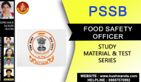 PUNJAB-FOOD-SAFETY-OFFICER