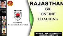 RAJASTHAN-GK-COACHING