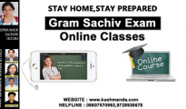 GRAM-SACHIV-ONLINE-CLASSES