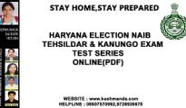 HSSC-ELECTION-NAIB-TEHSILDA