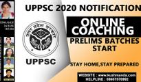 UPPSC-online-coaching-2020