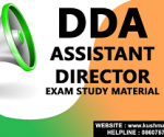 DDA-assistant-director-book 2020