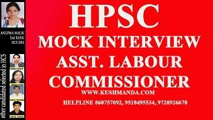 ASSISTANT LABOUR COMMISSIONER MOCK INTERVIEWS