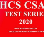 HCS CSAT TEST SERIES 2020
