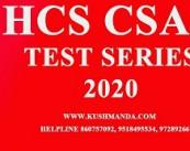 HCS CSAT TEST SERIES 2020