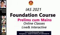IAS FOUNDATION 2021