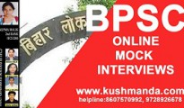 bpsc mock interviews