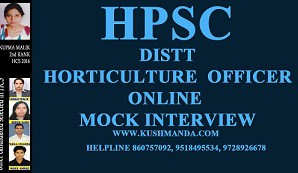 district horticulture mock interview