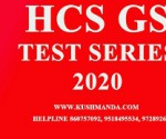 hcs gs prelim test series 2020