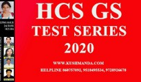 hcs gs prelim test series 2020