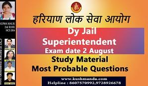 hpsc deputy jail superientendent book