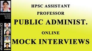 hpsc public ad interview