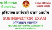 HSSC Sub Inspector online coaching 2020