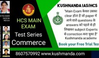 commerce for hcs exam