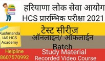 hcs coaching2