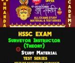 hssc instructor exam