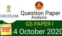 UPSC Question Paper 2020 GS 1 & CSAT