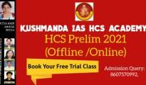 hcs coaching1