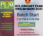 haryana juduciary exam best coaching