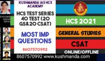 hcs test series 2021