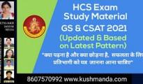 HCS NOTES 2021