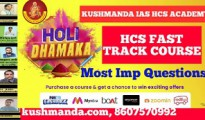 HCS FAST TRACK COURSE