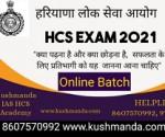 hcs online co