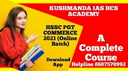 hssc pgt commerce