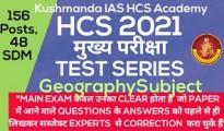 hcs geography