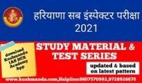 haryana si study material