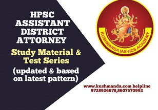 hpsc district attorney study material (printed)