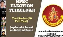 election tehsildar