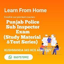 #punjab sub inspector book