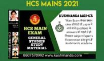 HCS BOOKS PDF