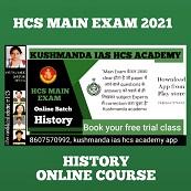 HISTORY HCS