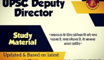 UPSC DEPUTY DIRECTOR NOTES