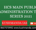 public administration hcs